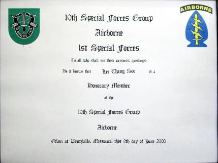 certif amercian army