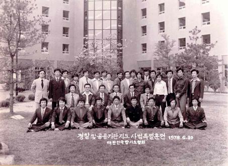 seminar 78 jihanjae